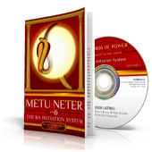 Metu Neter Vol 6 + CD