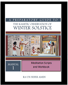 Winter Solstice Workbook