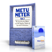 Metu Neter Oracle Bundle